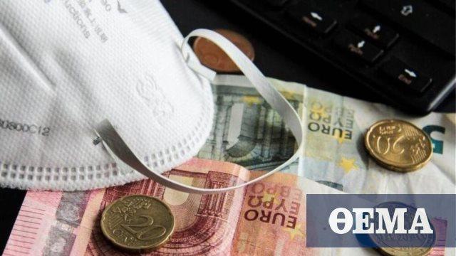 Πότε πιστώνονται τα 534 ευρώ για τον Σεπτέμβριο