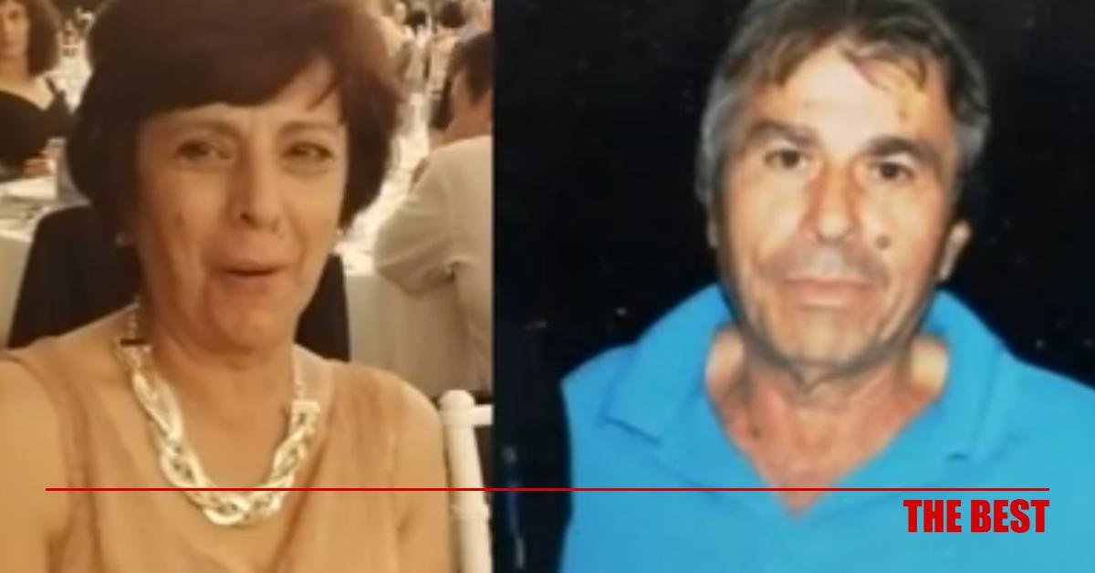 Βαρθολομιό: «Χάθηκαν» στο δρόμο για το μεροκάματο