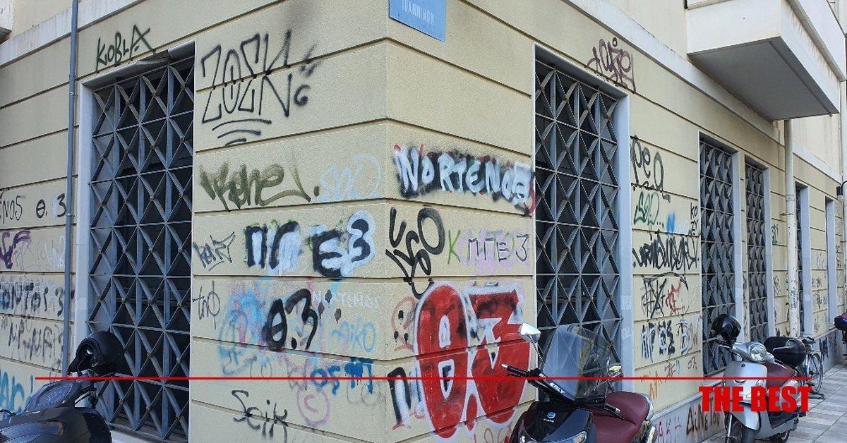 Κ.Υ. Αγ. Αλεξίου: Ίσως το πιο λερωμένο με συνθήματα κτίριο της Πάτρας