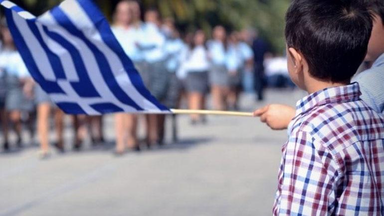 Υπό την αυστηρή τήρηση των μέτρων προστασίας οι εκδηλώσεις για την 28η Οκτωβρίου